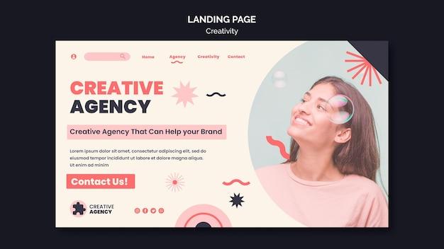 創造性のランディングページ