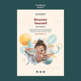 Шаблон плаката для творчества с фото