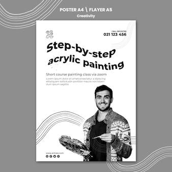 사진이있는 창의성 인쇄 템플릿