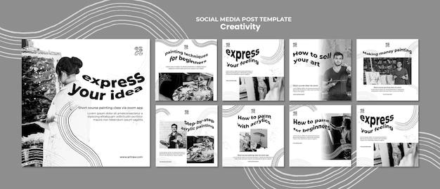 창의력 소셜 미디어 게시물