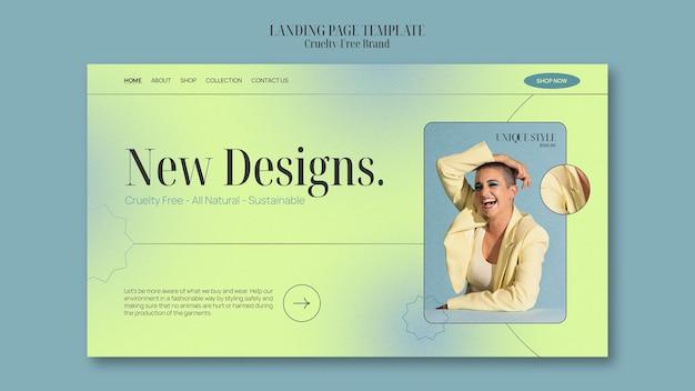 虐待のないブランドのランディングページのデザインテンプレート