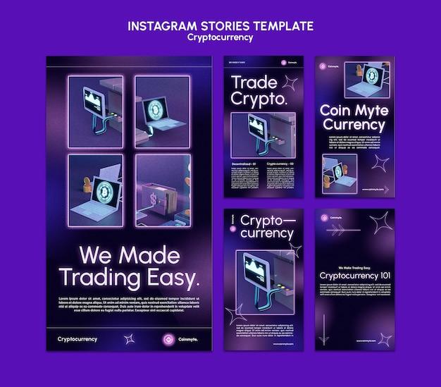Instagramストーリーの暗号通貨デザインテンプレート