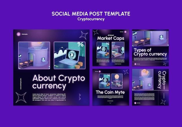 소셜 미디어 게시물의 암호 화폐 디자인 템플릿