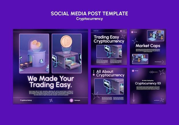 Шаблон дизайна криптовалюты для публикации в социальных сетях