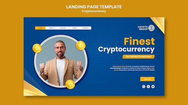 Шаблон целевой страницы криптовалюты