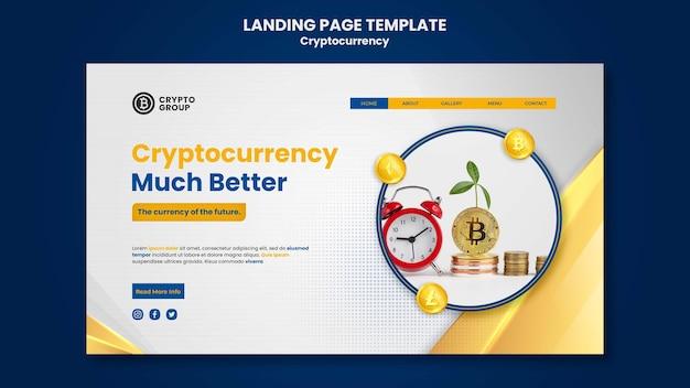 暗号通貨のランディングページテンプレート