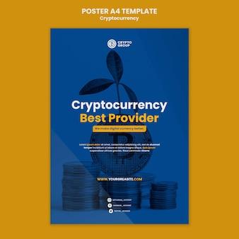 暗号通貨の垂直印刷テンプレート