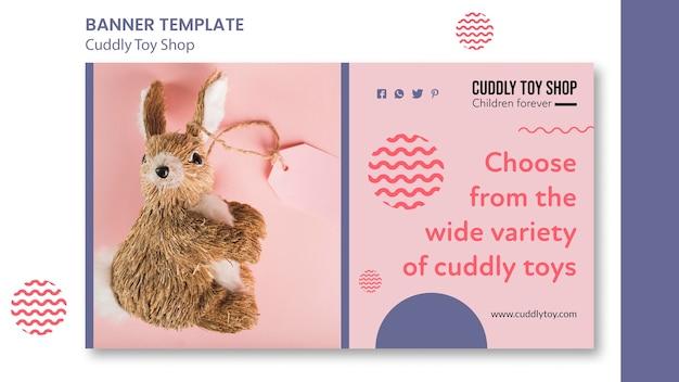 Дизайн горизонтального баннера магазин милых игрушек