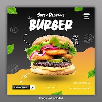 Post del modello di social media di cibo culinario