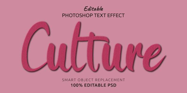 Культура редактируемый текстовый эффект photoshop