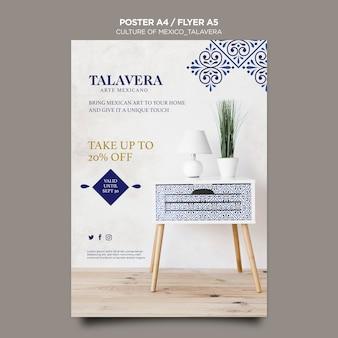 メキシコのタラベラ文化ポスターテンプレート