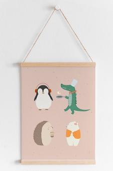 Симпатичный макет баннера с рисунком животных