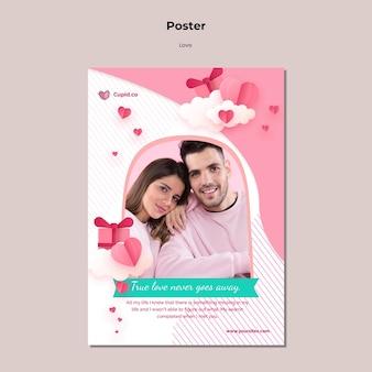 귀여운 커플 포스터 템플릿