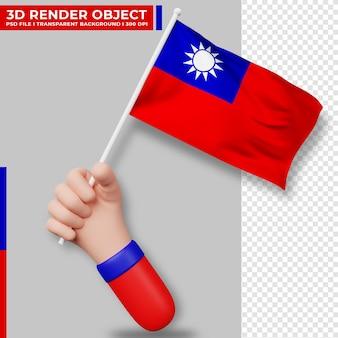 台湾の旗を持っている手のかわいいイラスト。台湾独立記念日。国旗。