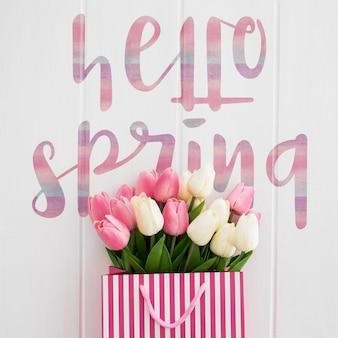 나무 질감 봄 개념에 귀여운 메시지