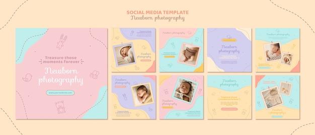 귀여운 신생아 사진 촬영 소셜 미디어 게시물