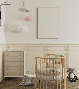 Милая детская комната с макетом плаката