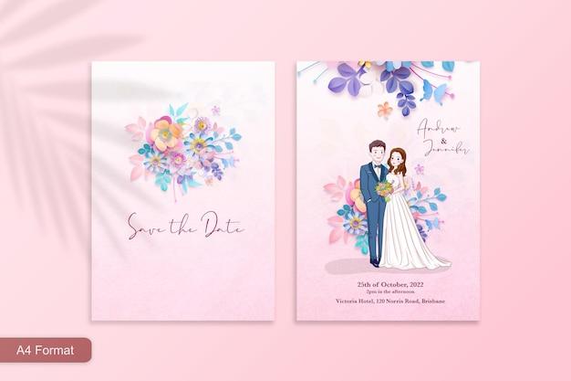 紙のスタイルの花とかわいいピンクの結婚式の招待状