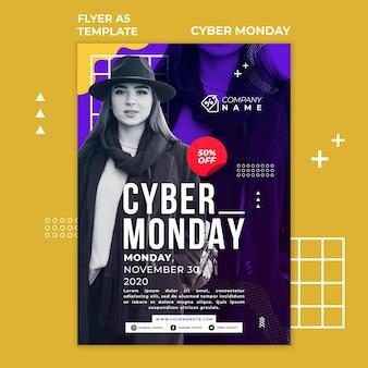 Modello di poster pubblicitario di cyber lunedì