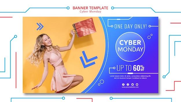 Шаблон баннера cyber понедельник с элементом цепи Бесплатные Psd
