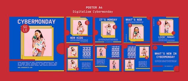 사이버 월요일 개념 포스터 a4 템플릿