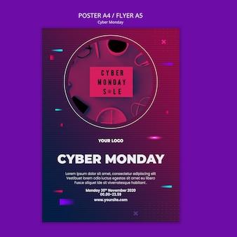 사이버 월요일 포스터 템플릿
