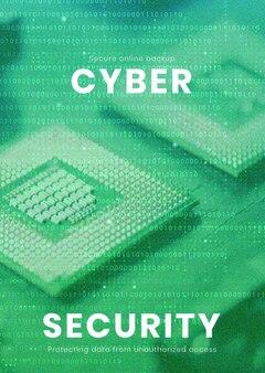 사이버 보안 기술 템플릿 psd 컴퓨터 비즈니스 포스터