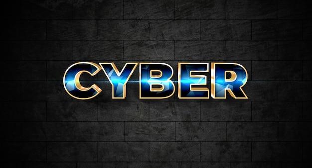 Шаблон эффекта стиля кибер текста