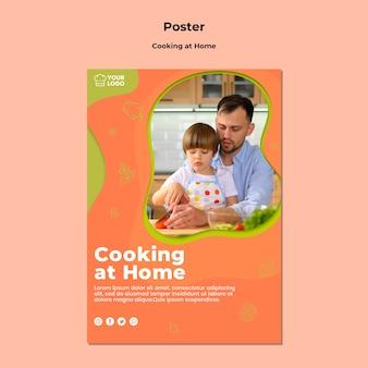 お父さんと子供が自宅でポスターテンプレートを調理