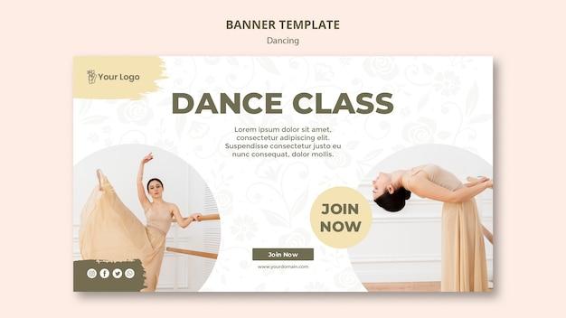 Шаблон баннера танцевального класса