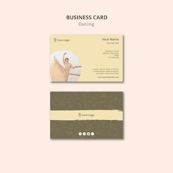 Шаблон визитной карточки танцевального класса