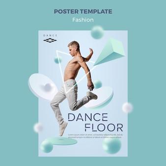 Шаблон плаката танцевального класса