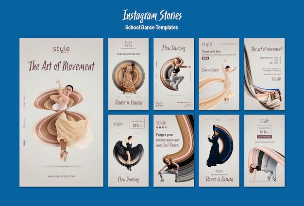 Шаблон целевой страницы танцевальной концепции