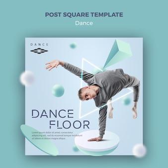 Танцпол пост квадратный шаблон