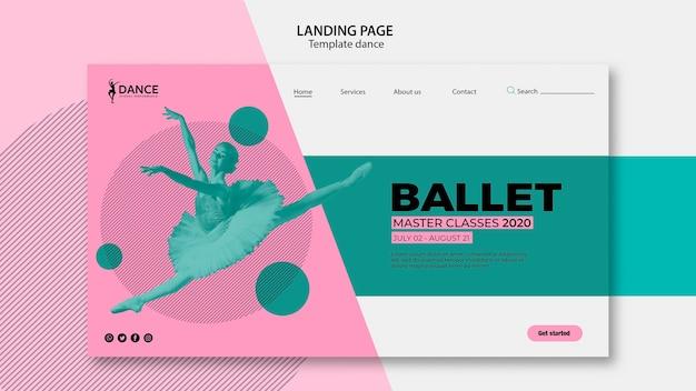バレリーナとダンスのランディングページテンプレート