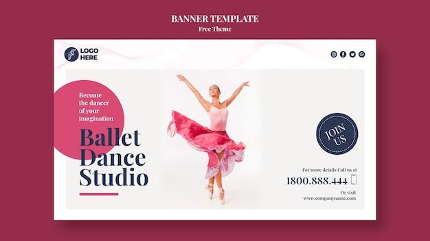 Шаблон баннера танцевальной студии