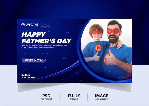 진한 파란색 아버지의 날 웹 배너 디자인