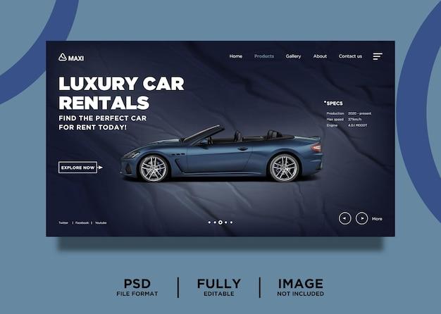 暗い色の自動車会社のランディングページデザインコンセプトテンプレート