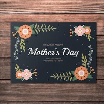 어두운 꽃 어머니 날 카드 이랑