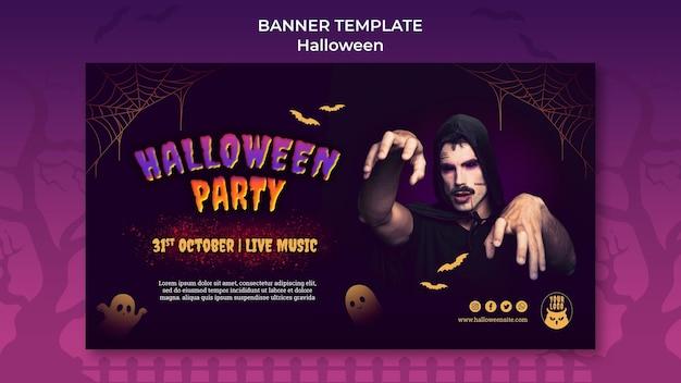 Dark halloween party banner template