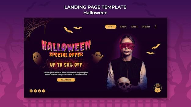 Шаблон целевой страницы темной вечеринки на хэллоуин