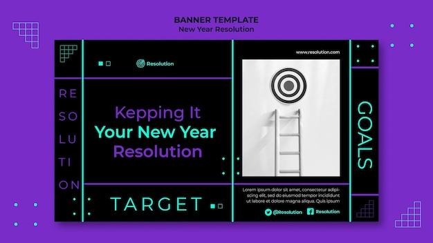 暗い新年の決議バナーテンプレート