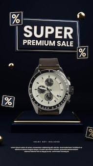 다크 프리미엄 연단 판매