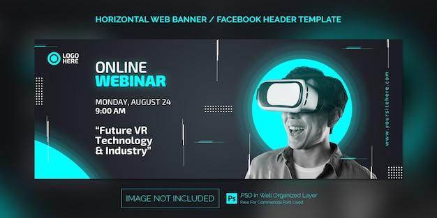 Шаблон горизонтального веб-баннера на темную тему для футуристического продвижения онлайн-семинаров
