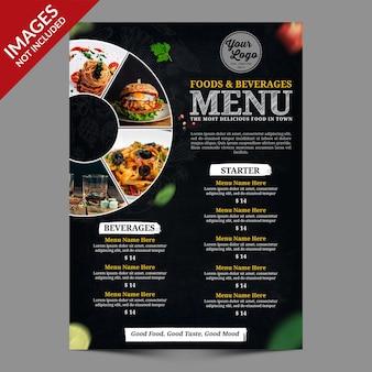 レストランのプロモーションに最適なダークヴィンテージの食べ物と飲み物のメニュープレミアムpsdテンプレート