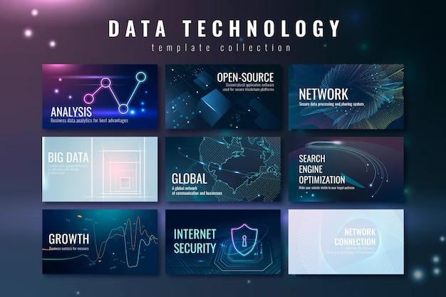 データ技術バナーテンプレートpsdセット