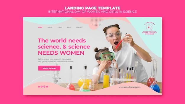 科学のランディングページでの女性と少女の日