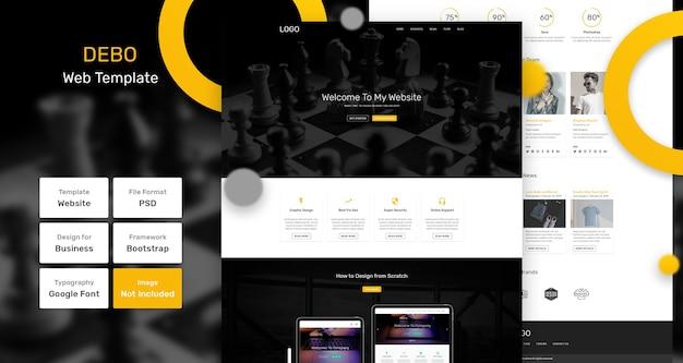 Дебо услуги и маркетинговый веб-шаблон
