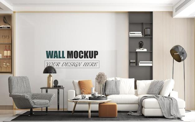 モダンなスタイルの壁のモックアップで部屋を飾る