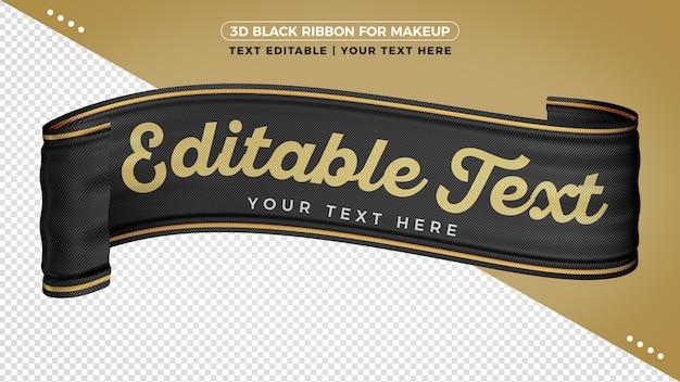 Decorative black 3d ribbon for composition